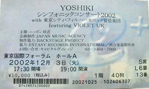 02.12.3-yoshiki.jpg